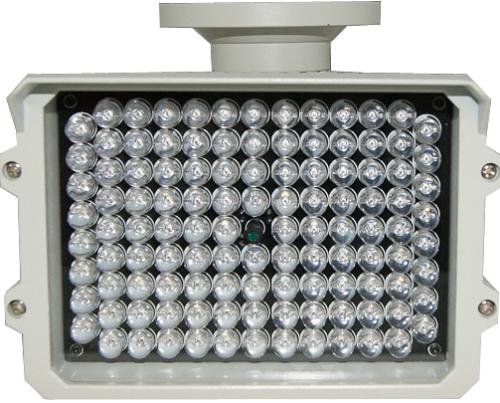 Oświetlacz podczerwieni LC-IR130 - Oświetlacze podczerwieni