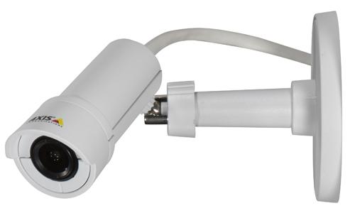AXIS M2014-E - Kamery zintegrowane IP