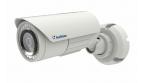 GV-EBL2101 - Kamera Full HD w wandaloodpornej obudowie
