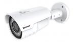 LC-PRO 442 - Kamera IP 4 Mpx Motozoom